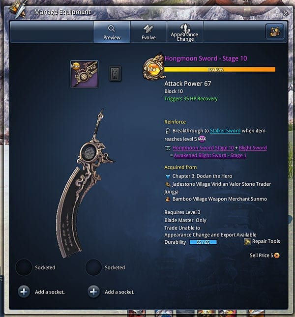upgrade_system_Hongmoon_Weapon